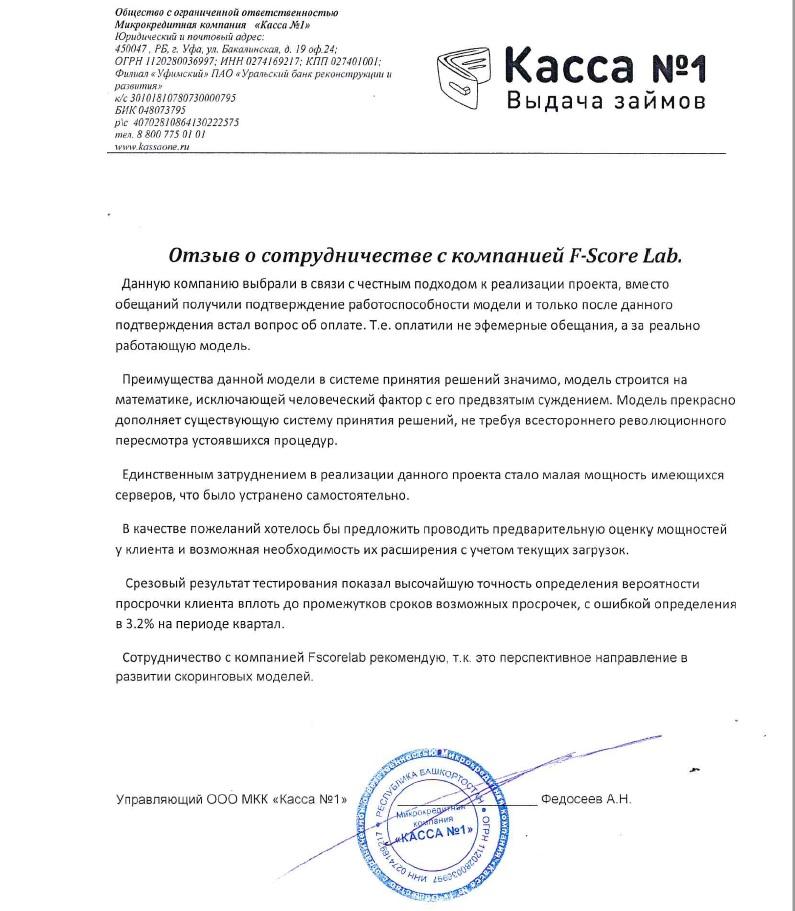 Гет такси новосибирск официальный сайт