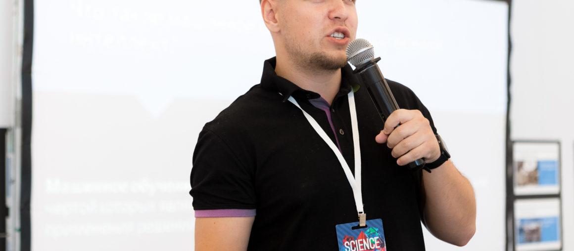 FscoreLab рассказал о применении AI в задачах традиционно  решаемых человеком на Science Fest